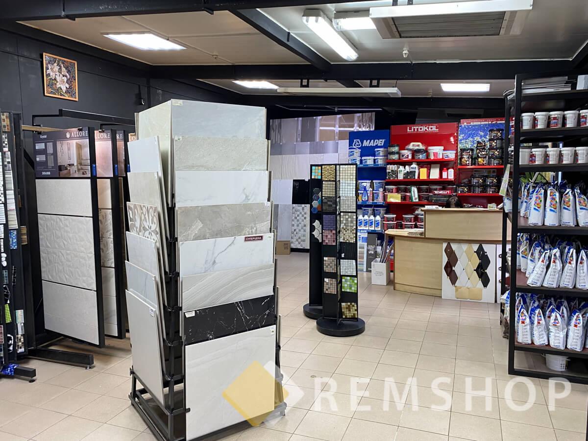 Магазин Remshop.by